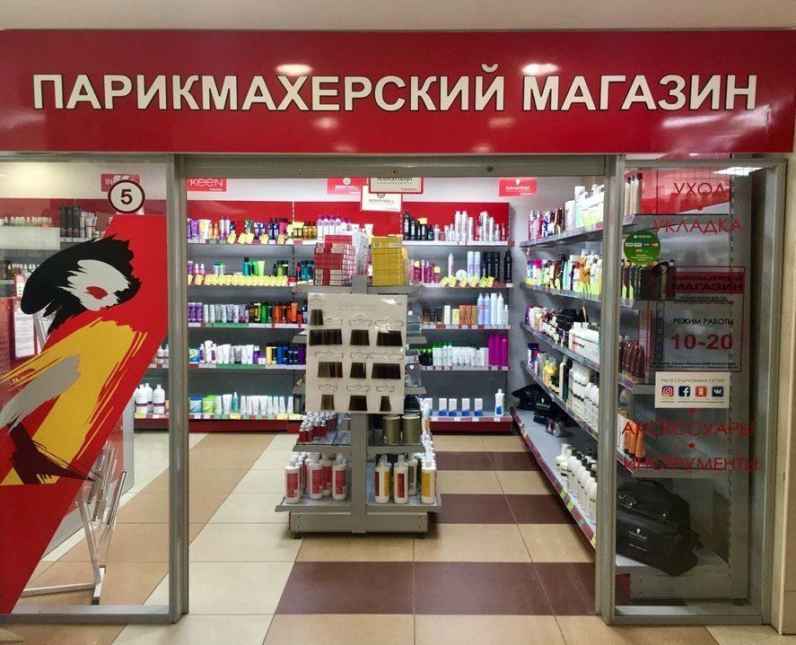 Сеть Магазинов Парикмахер